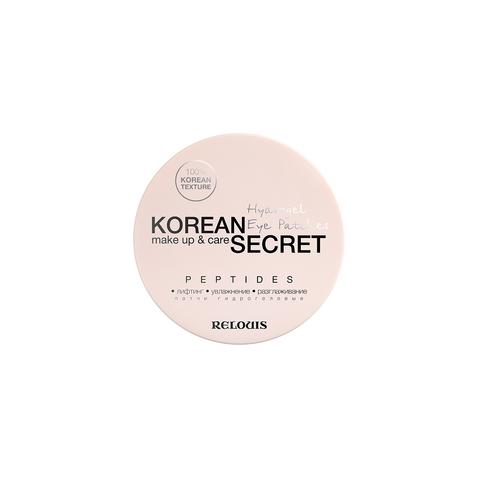 RELOUIS Патчи гидрогелевые KOREAN SECRET Peptides 60шт