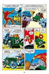 Классика Marvel. Фантастическая Четвёрка