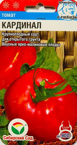 Семена Томат Кардинал, Сибирский сад