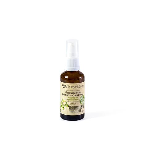 OZ! Несмываемая сыворотка для волос Укрепление и увлажнение (с АНА-кислотами и маслом жожоба) (50 мл)