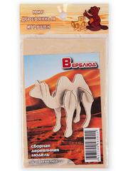 Б01 Сборная модель, Верблюд