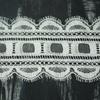 Кружево SH Chantilly Cotton Ecru 184240-G