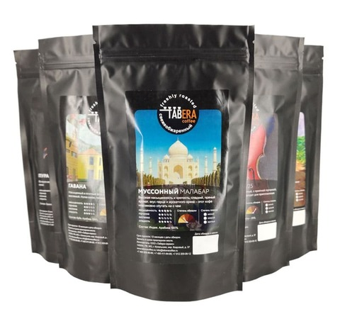 Кофе Табера. Спецпредложение №2 - 5 пачек по 200 гр