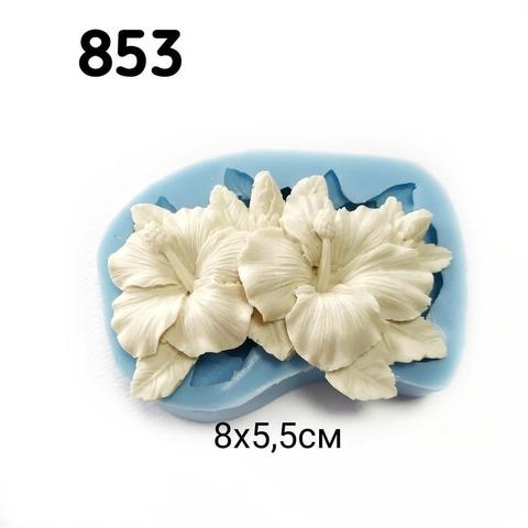 Молд Гибискус 8х5,5см, Арт.PO-0853, силикон