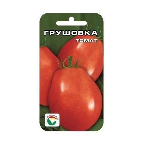 Грушовка 20шт томат (Сиб сад)