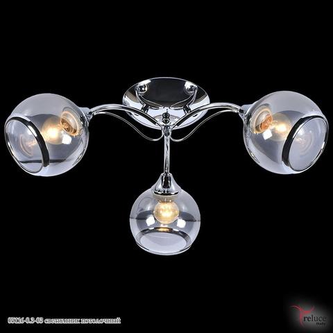 05116-0.3-03 светильник потолочный