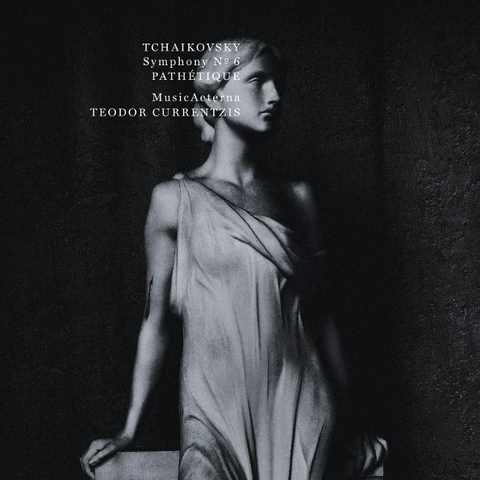 Teodor Currentzis / Tchaikovsky: Symphony No. 6 - Pathetique (LP)