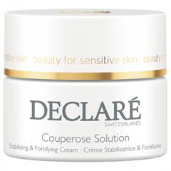 Интенсивный крем против купероза кожи Couperose Solution, Declare, 50 мл