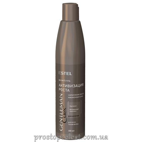 Estel Curex Gentleman Shampoo - Шампунь активирующий рост волос