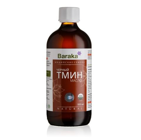 Масло Черного Тмина индийские семена 500 мл | Baraka
