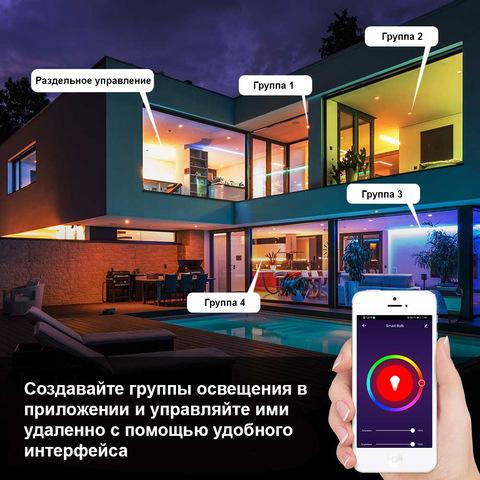Умная Wi-Fi лампочка Axper Bulb RGB+WW
