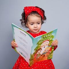 Книга пастилазки от eco-apple