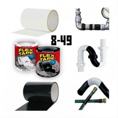 Клейкая лента Flex Tape (белая) 10см