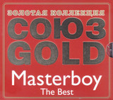 Masterboy / The Best (CD)