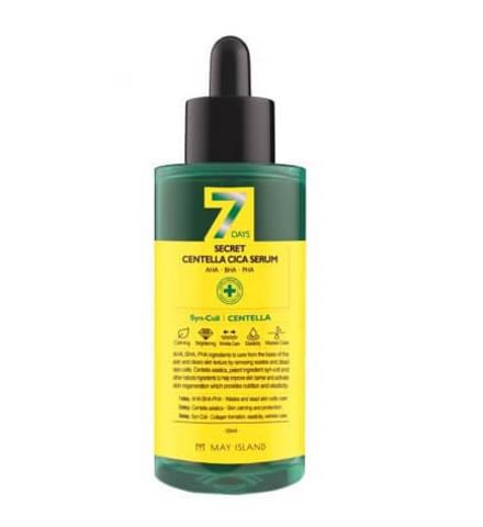 Сыворотка для лица 7days secret centella cica serum