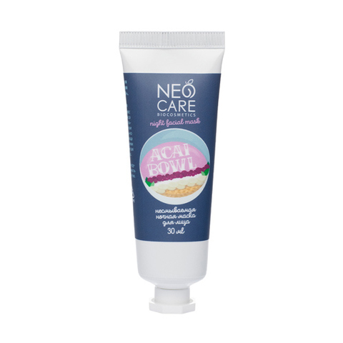 Маска несмываемая для лица Acai bowl | 30 мл | Neo Care