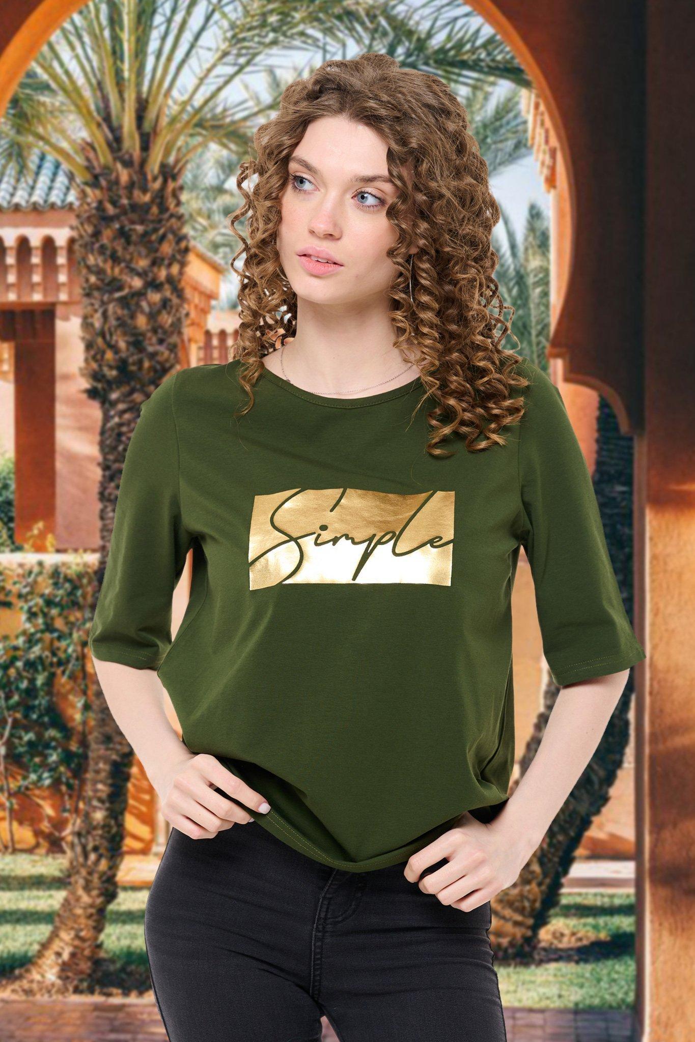 Mix Mode 1815 футболка Simple