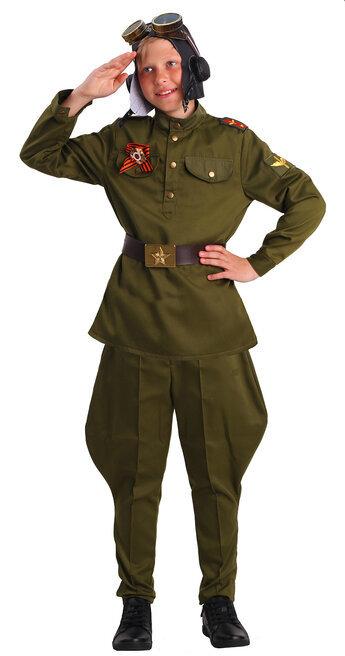 Костюм детский Военный летчик