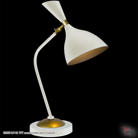 03095-0.7-01 WT светильник настольный