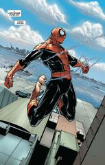 Совершенный Человек-паук. Том  3. Выхода нет