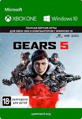 Gears 5 (Xbox One/Series S/X, цифровой ключ, русские субтитры)