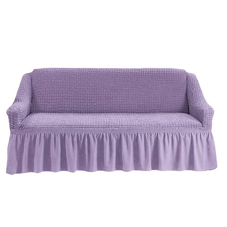 Чехол на трехместный диван, сиреневый