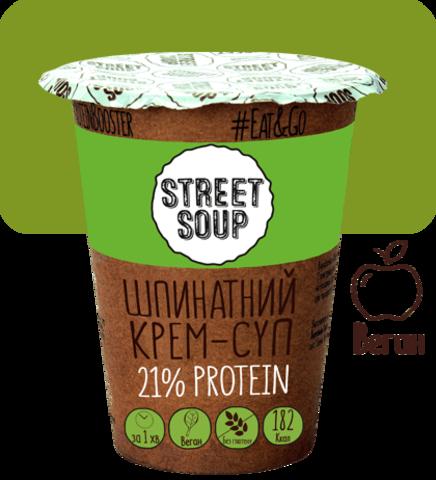 Шпинатный крем-суп, 50 гр.