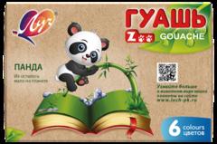 Quaş \  Гуашь Zoo 6 rəng