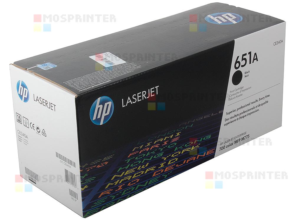 HP CE340A