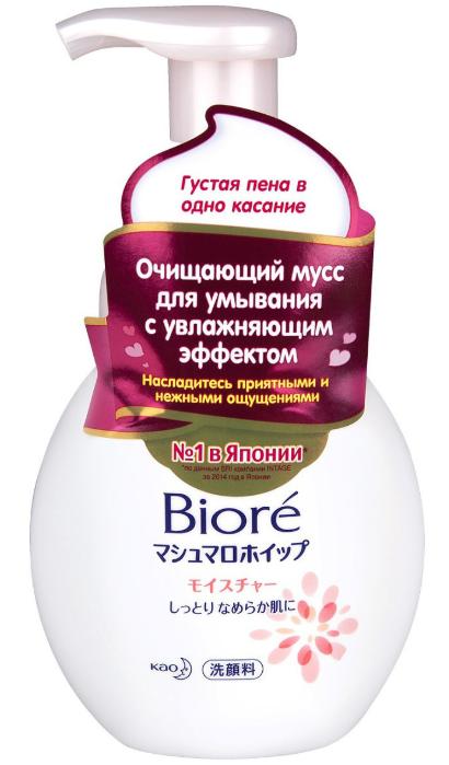 Biore очищающий мусс для умывания с увлажняющим эффектом 150мл