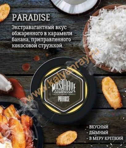 Must Have Paradise
