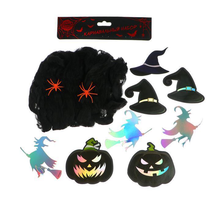 Карнавальный набор «Ведьмы и тыквы», паутина, декор