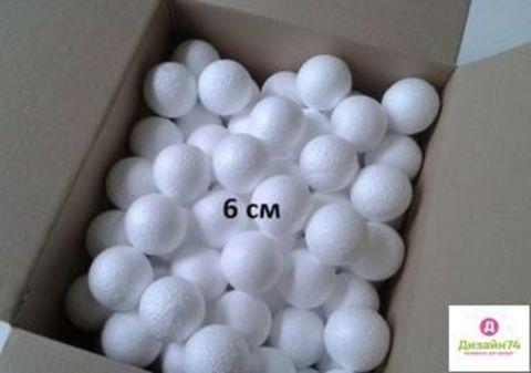 Пенопластовый шар 6 см