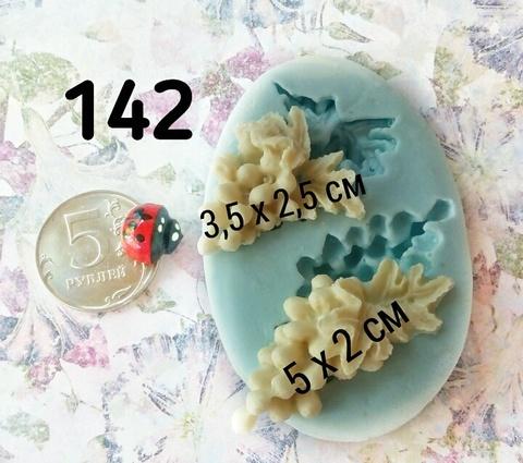 0142 Молд силиконовый Виноград