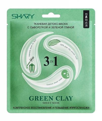 SHARY GREEN CLAY Маска-детокс 3в1 с сывороткой и зеленой глиной 25г
