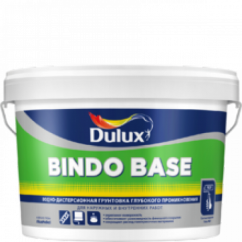 Dulux Bindo Base/Дулюкс Биндо Бэйз Водно-дисперсионный грунт