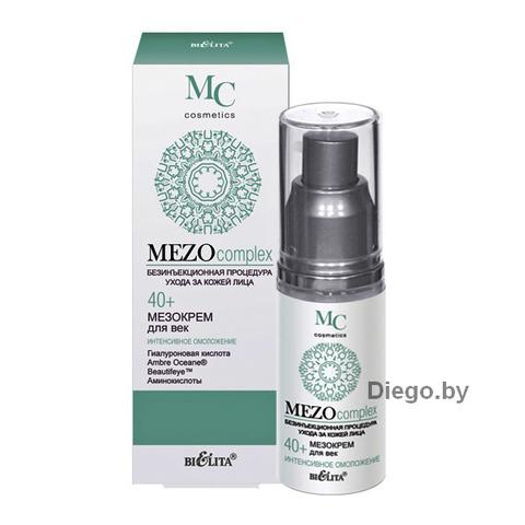 Мезокрем для век Интенсивное омоложение 40+ , 30 мл ( Mezo Complex )