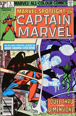 Marvel Spotlight (Captain Marvel) #4