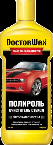 5673 Полироль-очиститель стекла  GLASS POLISHER-STRIPPER 300 мл(b), шт