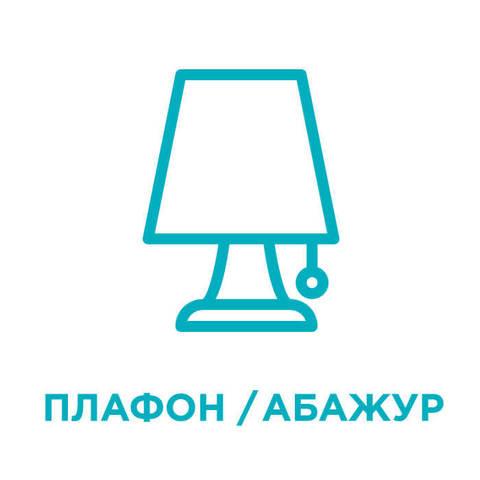 Запчасть Eglo PARTS GL3489