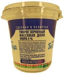 Белорусский творог зерненый
