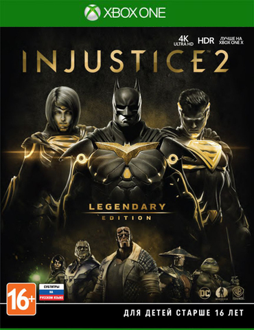 Injustice 2. Legendary Edition (Xbox One/Series X, русские субтитры)
