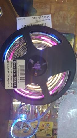 Лента светодиодная домашняя 5м мульти
