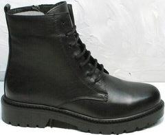 Черные демисезонные ботинки наподобие мартинсов женские Misss Roy 252-01 Black Leather.