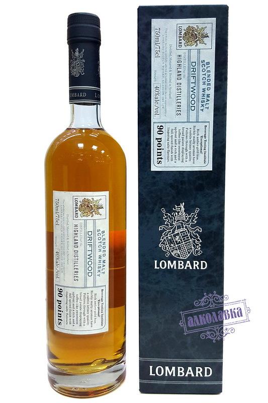 Виски Ломбард