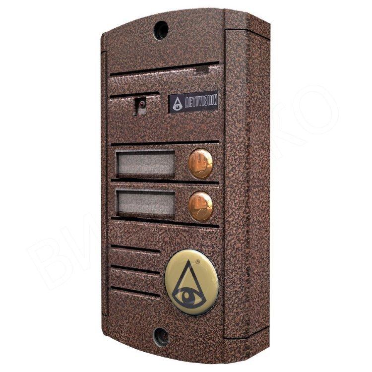 Вызывная панель AVP-452 (PAL) (Медь)