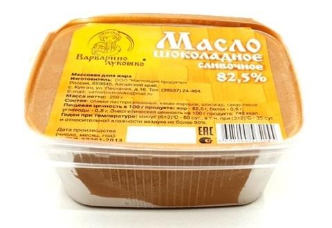 Масло шоколадное 0,25кг
