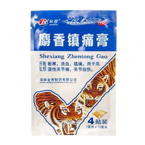 Пластырь  JS Shexiang Zhentong Gao (противоотечный, посттравматический) 4 шт.(7 х 9,5 см.)