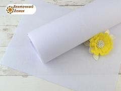 Фетр ЖЕСТКИЙ корейский белый 1,2 мм (лист 22*30 см)