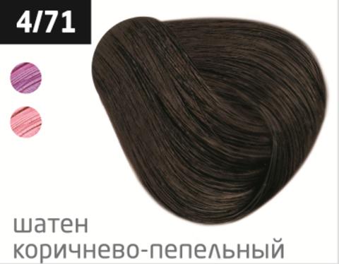 OLLIN N-JOY  4/71 – шатен коричнево-пепельный, перманентная крем-краска для волос 100мл